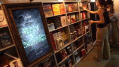 НДК се оказа тясно - напълни се с книги
