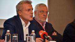 КОД: Президент и премиер да спрат да настройват българи срещу българи