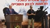 """Железен юмрук"" за ""Хизбула"", ако нападне Израел, заплаши Нетаняху"