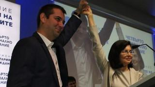 ДБГ заплашват да напуснат РБ, ако блокът не поиска оставка на правителството