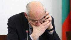 """Регулаторът с """"вързани ръце"""" по сделката с ЧЕЗ"""
