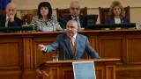 Марешки: Два екземпляра потапят правителството