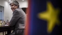 ЕС прие пакет от 500 млрд. евро, но поряза искане на Италия и Франция