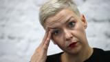 Колесниковa е задържанa и е в Мозирския граничен отряд, твърди опозицията