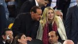 Силвио Берлускони се разделя с Милан на 3 март