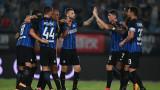 Интер победи Лион в контрола