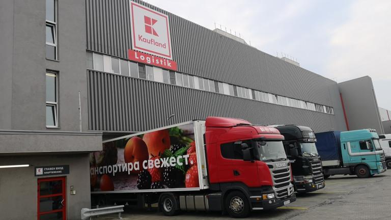 Kaufland България от години е лидер на пазара на бързооборотни