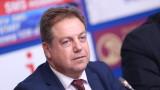 Българският лекарски съюз обсъжда подписването на Анекса към НРД