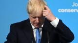 Борис Джонсън поема управлението на Великобритания