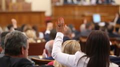 Падна поредното президентско вето - за частното финансиране на партиите