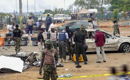 4 жени извършиха самоубийствени атентати в Камерун
