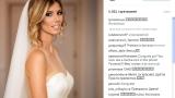 Красивата булка Цвети Пиронкова публикува снимки от сватбата си