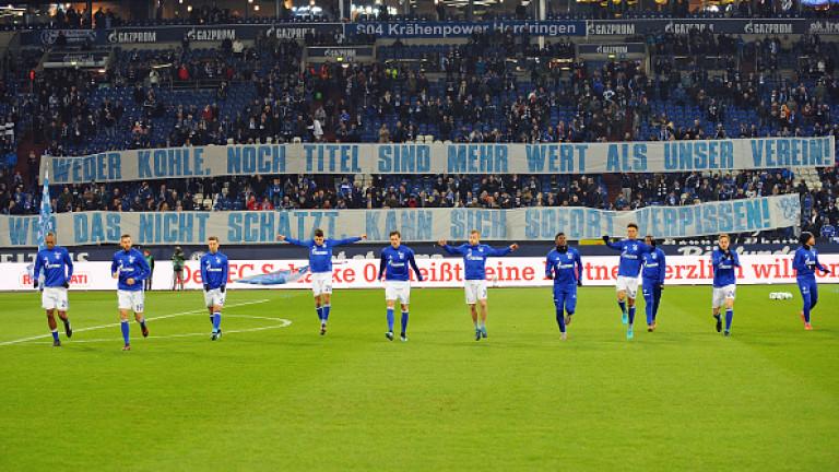 В петък германският национал Леон Горецка стана футболист на Байерн