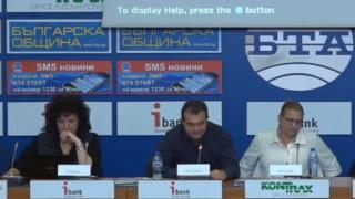 """""""Боец"""" обвиняват Горанов, че се прави на """"ощипан"""" за източените 16 млрд. ДДС"""