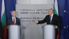 Защо г-жа Нинова се срамува от вас, чуди се Борисов пред правителството