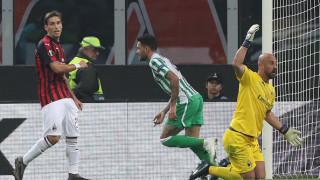 """Пропадането на Милан продължава, Бетис удари """"росонерите"""" на """"Сан Сиро"""""""