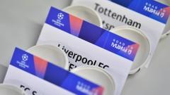 Тази вечер теглят жребия за груповата фаза на Шампионската лига