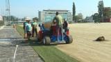"""Започна полагането на тревното покритие на помощното игрище на """"Герена"""""""