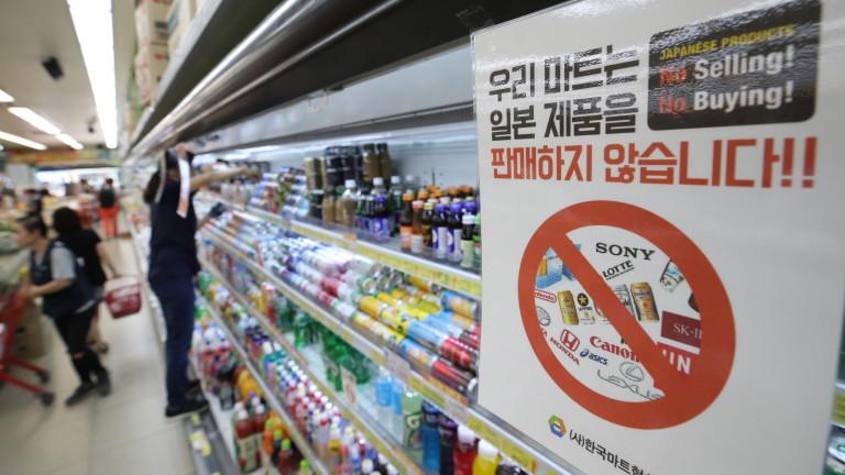Токио планира да премахне Южна Корея от списък с държави,