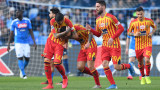 Футболистите на Лече се отказаха от мартенските си заплати