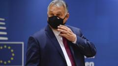 Орбан: Унгария наложи вето на евробюджета, защото ни изнудват за мигрантите