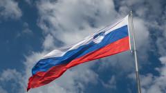 Правителството на Словения оцеля при вот на недоверие