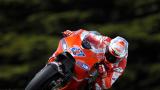 Стоунър излъга конкуренцията в Гран При на Чехия