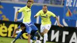 Етър недоволства от съдийството в мача с Левски, клубът излезе с декларация до БФС