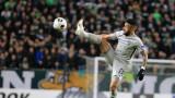 """""""Меридиан мач"""": Вандерсон напуска България, няма намерение да се връща"""