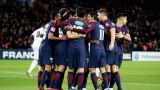 Официално: ПСЖ не е нарушил финансовия феърплей, клубът спечели битката с УЕФА