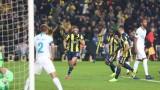 Фенербахче победи Зенит с 1:0