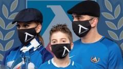 В Левски преустановиха продажбата на клубни маски