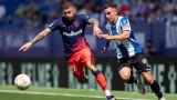 Еспаньол - Атлетико (Мадрид) 1:2 в мач от Ла Лига