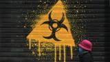 Спад на починалите, но рязко увеличение на заразените с коронавирус в Италия
