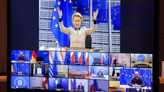Фон дер Лайен: Метри ни делят от финалната линия за Брекзит