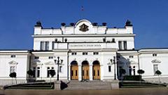 Депутатите гласуват Пражката декларация