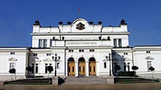Депутатите оставиха Бюджет 2008 за след коледната ваканция