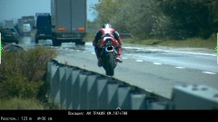 КАТ погва мотористите нарушители