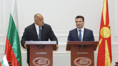 Илинден е празник, който и ние обичаме, заяви Борисов в Скопие