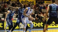 Отложиха мач на пловдивския Академик от Балканската лига