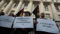 Стотина души протестираха срещу освобождаването на Джок Полфрийман