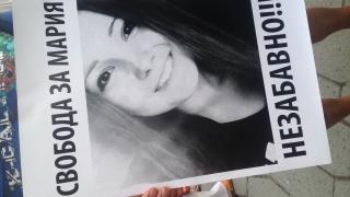 Парична гаранция за момиче, убило насилника си