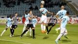 Дунав - Локомотив (Пд) 2:0, Фирцулеску с два гола, червен картон за гостите