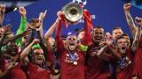 Английските футболни звезди основаха дарителски фонд