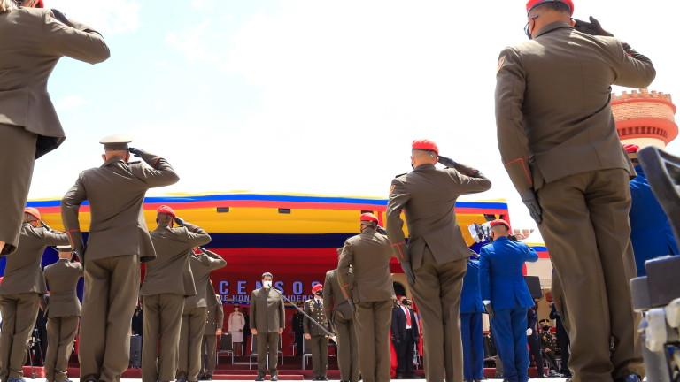Венецуела издаде заповед за арест на 11 опозиционери във връзка