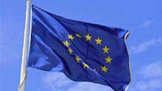 Докладът за присъединяването на България към ЕС се очаква да е положителен