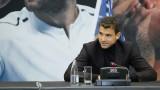 Григор Димитров: Дано един ден да спечеля турнира в Ротердам