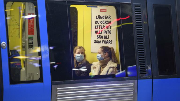 Швеция няма да ваксинира с AstraZeneca хора над 65 години