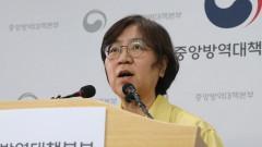 В Южна Корея има повторно заразени с коронавирус, но вероятно не го разпространяват