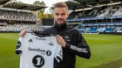 Холмар Ейолфсон напусна Левски и подписа с Розенборг